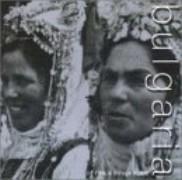 ブルガリア 神秘の歌声